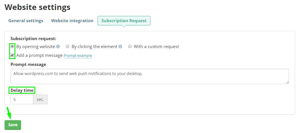 запрос подписки
