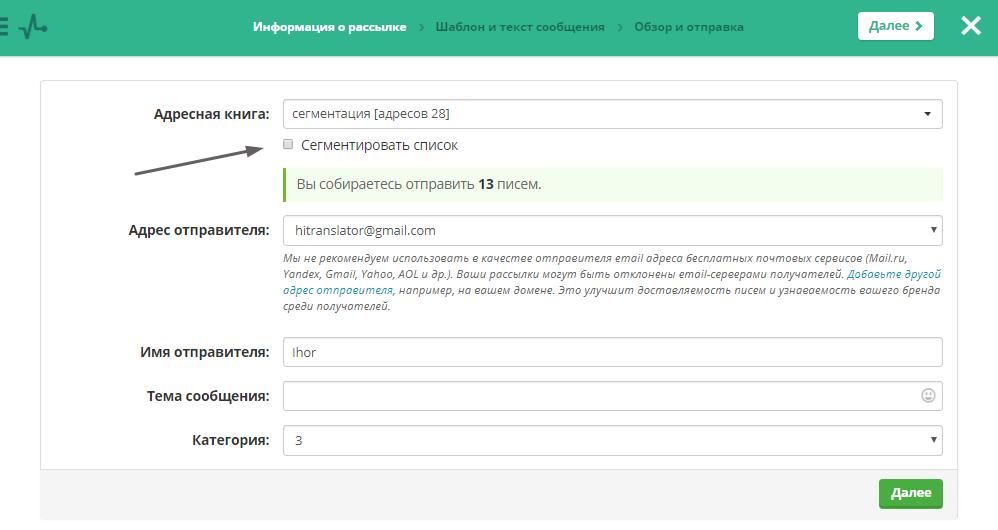 Массовая емайл (email) рассылка html рекламных электронных писем, клиентам по базам за рублей.