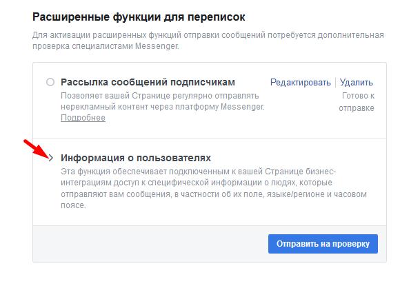 Рассылка сообщений на трекере скачать программу для рассылки сообщений в скайпе