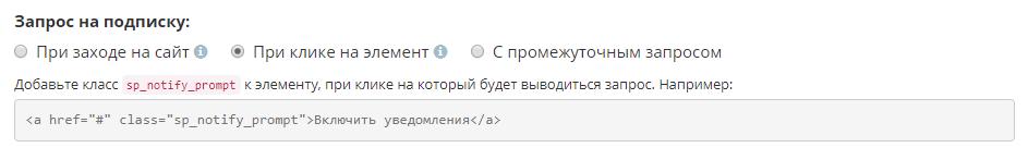 Код для вставки на сайт