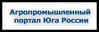 А. Поспелова