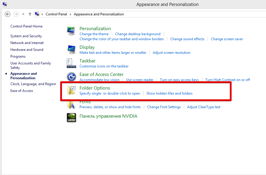 Make hidden extensions visible for Windows 8