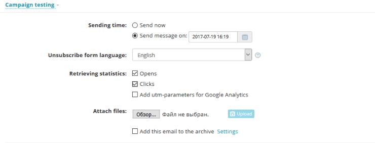 Retrieve email campaign statistics