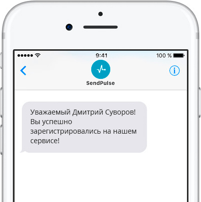 sms_pers_1
